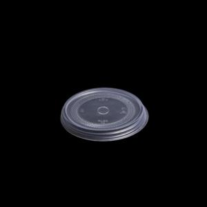 SKP flat lid for plastic drink cup lid Australia